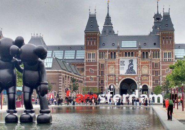 אמסטרדם: היעד המושלם!